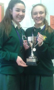 Niamh White and Claire Quinn-Nealon holding the Dublin County Basketball Trophy